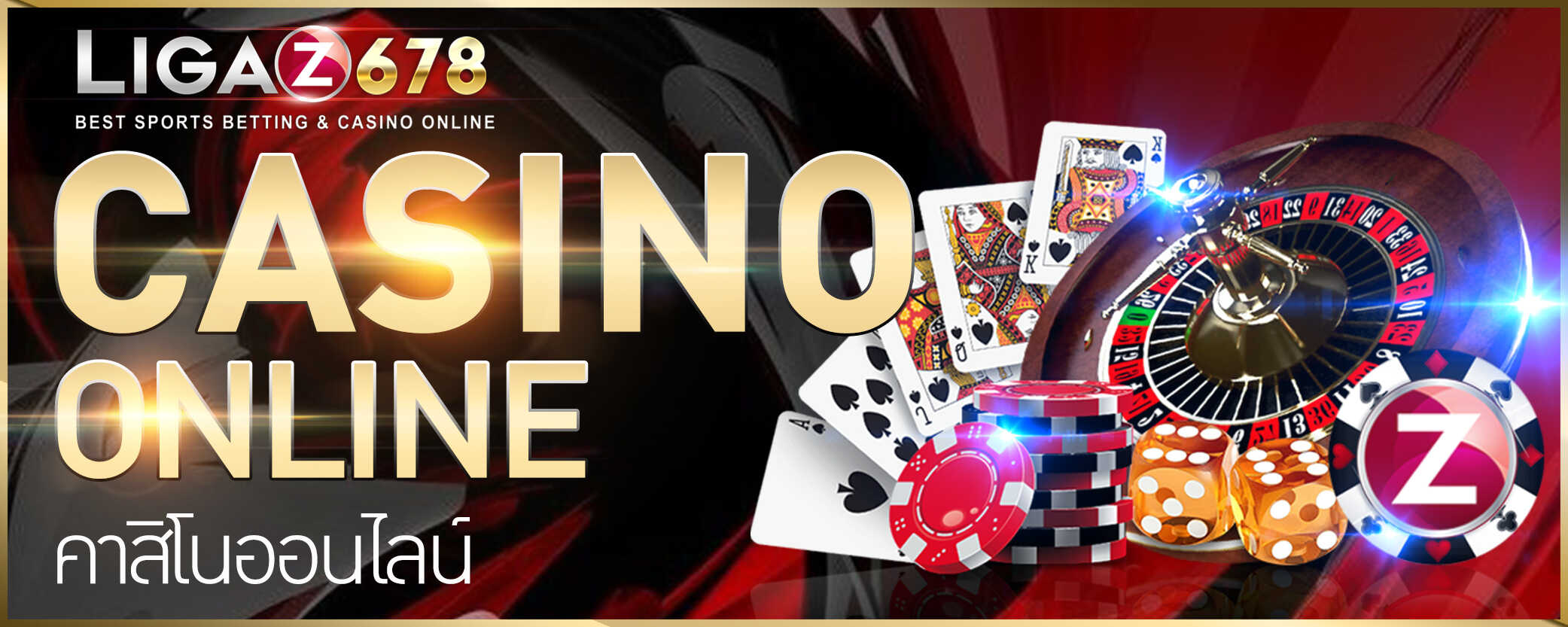 Two Essential Things To Know About Online Casino